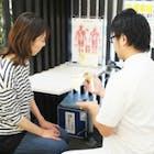 【自己負担0円】交通事故によるケガ、むち打ちの専門施術